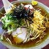蓬来軒 - 料理写真:冷やし中華!