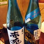 座空 - 夏季限定の日本酒あります