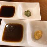 ビッグボーイ - サンタモニカ&ステーキ醤油ソース