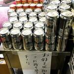萬珍軒 - 改装記念で缶ビールかジュースを1本サービス。