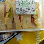 ボストンベイク - サンドイッチ4個で255円。税別。
