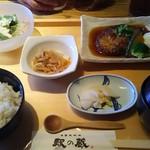 八兆屋 駅の蔵 - 料理写真:
