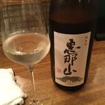 皿然 - 恵那山(岐阜)