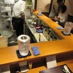 麺 みつヰ - 店内、7席