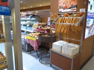 ヴィ・ド・フランス 京都店