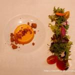 レスアルカーナ - 人参のムースのサラダ仕立て