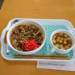 グリズカフェ - 料理写真:牛丼セット(ランチパスポート)