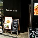 cafe&dining ballo ballo - 店舗外観