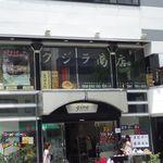 クジラ商店 -