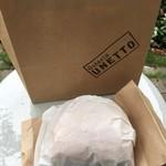 オステリア・ウネット - 【ランチ】テイクアウト限定・ランプレドット 580円(税込)