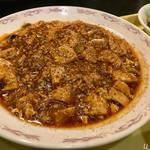 中国料理 鈴 - 四川麻婆豆腐
