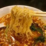 中国料理 鈴 - 担々麺800円