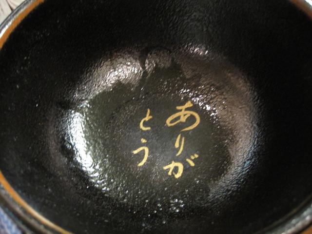 自家製麺つけ麺 紅葉 - 自家製麺つけ麺 紅葉:つけ麺 太麺 あつもりのどんぶり