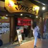さかな市場  筑紫口店