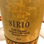 イル プロフーモ - マスカットの白ワイン