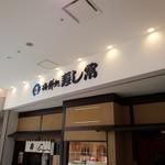 71093202 - 店舗外観