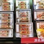 春華堂 本店 -