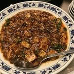Juukeihanten - 重慶飯店マーボー豆腐