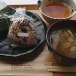 玄米カフェ - おむすび、おにぎらず一つずつのセット