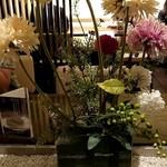 林屋茶園 そごう横浜10F店 - 造花の生け花