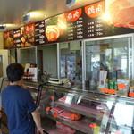 和気精肉店 - 精肉も勿論人気。
