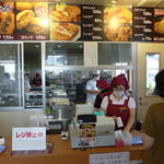 和気精肉店 - 土曜の午後、レジに行列。