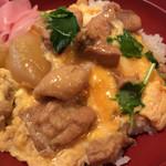 伝承の味処 無限堂 - 比内地鶏親子丼