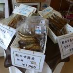 武茂の郷 - ご当地那珂川名物、アユの甘露煮。
