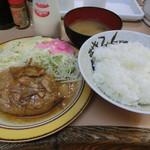 ふらいぱん - ハンバーグ定食650円