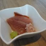 RESTAURANT PLATINUM FISH - お通し