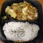 オリジン弁当 - ホイコーロー弁当¥490