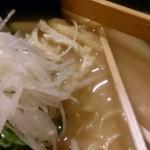 玄屋 - 酒粕拉麺