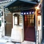 歌舞伎そば - 歌舞伎そば@東銀座 店舗外観