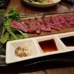 弥平 - 葉山牛のタタキ