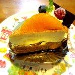 菓子工房 アンシャンテ - キャラメルショコラオレンジ!