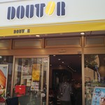 ドトールコーヒーショップ 上板橋南口店 -