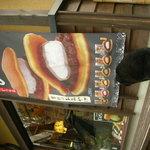 7111263 - 店前にねこちゃん