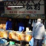 寿司・割烹 やなぎ - 毎朝ひく出汁 うまみたっぷりの出汁の美味しさで お吸い物や茶碗蒸し、てんつゆ、煮物 等