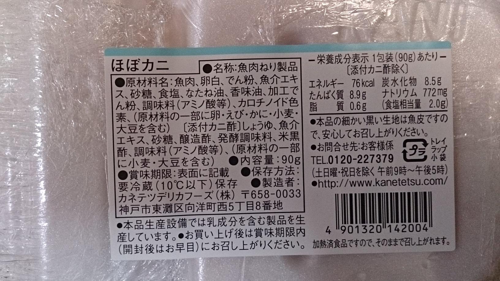 イオンスタイル 水戸内原店 name=