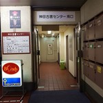 71111510 - 【2017/8】建物入り口