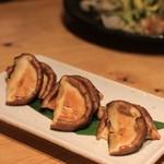 和食と炭火焼 三代目 うな衛門 -  シイタケの炭火焼