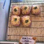 道の駅 きつれがわ - 料理写真: