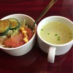 インド料理専門店 MUNA - サラダ、スープ