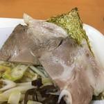 麺や 琥張玖 - チャーシュー