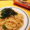 関谷スパゲティ - 料理写真:たらこクリームのパスタ