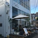 S.W.G cafe by ENLARGE - おい、おい、疑うなよ。ほんとに厚木だって。な、オシャレな外観