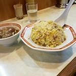 中華料理 大宝 - 焼飯です