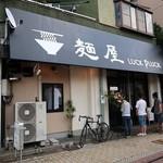 71120184 - 麺屋 LUCK PLUCK