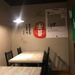 肉山 福岡 -