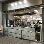 71122861 - 京阪本線京橋駅 京阪モール1階にあるカフェです